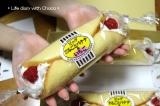 「ビッグまるごとバナナ&いちご」の画像(3枚目)