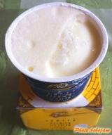 「ISHIYA PREMIUM(イシヤプレミアム) チーズ & チョコレート」の画像(3枚目)
