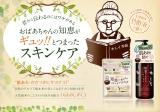 「ジャージャー麺に初トライ」の画像(2枚目)