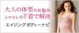「美顔器✕美容液!?🙌✨❤♫」の画像(14枚目)