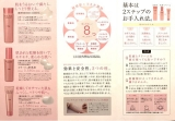 「   ☆敏感・乾燥肌のためのコラージュBK化粧水、乳液、クリーム@持田製薬 」の画像(324枚目)