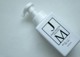 「JAMES MATIN HAND SOAP♡」の画像(1枚目)