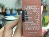 「宿敵、トランス脂肪酸なしっ!マクロビオティッククッキー*モニター*」の画像(4枚目)