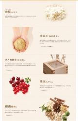 口コミ:米ぬか美人NS-Kスペシャルシリーズ】スペシャル化粧水の画像(3枚目)