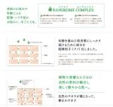 口コミ:米ぬか美人NS-Kスペシャルシリーズ】スペシャル化粧水の画像(2枚目)