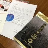 「しおりん☆ぶろぐ|夜ご飯当選品レポスカート?パンツ?(1314) by 3児ママしおりん☆|CROOZ blog」の画像(5枚目)