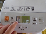 「3ヶ月間の「低糖質なブランパン生活体験モニター」体験!!」の画像(28枚目)