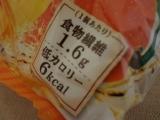 「ララクラッシュ(マンゴー味)」の画像(3枚目)
