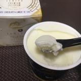 「◇イシヤプレミアムアイスクリーム◇」の画像(4枚目)