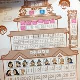 「【ドリルの王様 歴史人物ドリル】息子です、ドリルこんな風に使ってるよ【家庭学習ってしてる?】」の画像(3枚目)