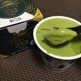「◇イシヤプレミアムアイスクリーム◇」の画像(7枚目)