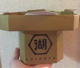 「『湖池屋さんから、すごいスナック菓子出たよ!!!』」の画像(5枚目)