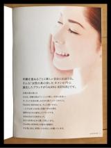 「   beauty500 」の画像(4枚目)