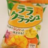 「暑い夏にうれしいララクラッシュ♡モニター♡」の画像(1枚目)