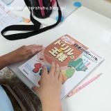「ドリルの王様2回目!夏休みの勉強にピッタリ」の画像(1枚目)