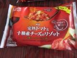 「株式会社明治「明治 完熟トマトと十勝産チーズのリゾット」」の画像(2枚目)
