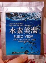 口コミ記事「水素の入浴剤!?!?!!」の画像