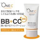 「+OneC(プラワンシー)BB+CCクリーム(ファンデーション)ミニサイズ 」の画像(5枚目)