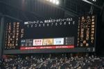 「ヅカノート2017夏より7・サロン用具夢の配役9」の画像(9枚目)