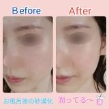 日本酒会社が作る、スペシャルラインの化粧水 NS-K☆の画像(7枚目)