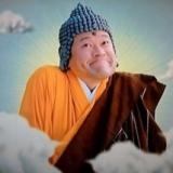 モニプラの新着モニター <8/11>の画像(16枚目)