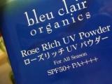 「高貴なROSEの香りの ブルークレール UVセット」の画像(14枚目)