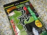 「お抹茶本来の味を手軽に楽しめる☆濃いグリーンティー☆」の画像(4枚目)