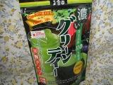 「お抹茶本来の味を手軽に楽しめる☆濃いグリーンティー☆」の画像(8枚目)