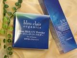 「高貴なROSEの香りの ブルークレール UVセット」の画像(2枚目)