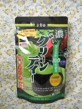 「お抹茶本来の味を手軽に楽しめる☆濃いグリーンティー☆」の画像(1枚目)