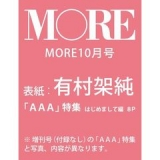 「   [女性誌] 10月号まとめ!!8月23日は発売フィーバー☆付録買いにもオススメの最新、28冊♪ 」の画像(381枚目)