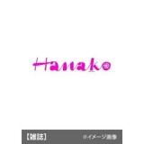 「   [女性誌] 10月号まとめ!!8月23日は発売フィーバー☆付録買いにもオススメの最新、28冊♪ 」の画像(39枚目)