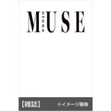 「   [女性誌] 10月号まとめ!!8月23日は発売フィーバー☆付録買いにもオススメの最新、28冊♪ 」の画像(376枚目)