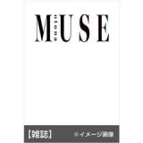 「   [女性誌] 10月号まとめ!!8月23日は発売フィーバー☆付録買いにもオススメの最新、28冊♪ 」の画像(402枚目)
