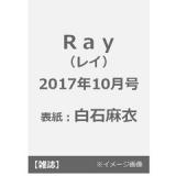 「   [女性誌] 10月号まとめ!!8月23日は発売フィーバー☆付録買いにもオススメの最新、28冊♪ 」の画像(6枚目)