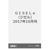 「   [女性誌] 10月号まとめ!!8月23日は発売フィーバー☆付録買いにもオススメの最新、28冊♪ 」の画像(270枚目)