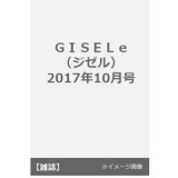 「   [女性誌] 10月号まとめ!!8月23日は発売フィーバー☆付録買いにもオススメの最新、28冊♪ 」の画像(390枚目)