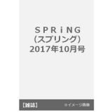 「   [女性誌] 10月号まとめ!!8月23日は発売フィーバー☆付録買いにもオススメの最新、28冊♪ 」の画像(56枚目)