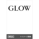 「   [女性誌] 10月号まとめ!!8月23日は発売フィーバー☆付録買いにもオススメの最新、28冊♪ 」の画像(378枚目)