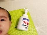 敏感肌の赤ちゃんにオススメ!アトピタ シャンプーの画像(5枚目)