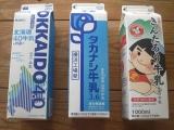 ■タカナシ牛乳3.6、きんたろう牛乳、特選・北海道4.0牛乳■の画像(9枚目)