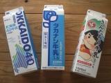 ■タカナシ牛乳3.6、きんたろう牛乳、特選・北海道4.0牛乳■の画像(1枚目)