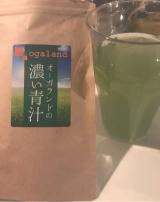 【モニター】オーガランドの濃い青汁7包の画像(1枚目)