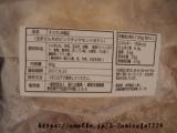 「Xシェフ 爛熟ハンバーグ&ピンクダイヤモンドポテト」の画像(8枚目)