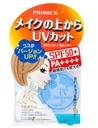 「【使用レポ】UVフェイスパウダー50」の画像(2枚目)