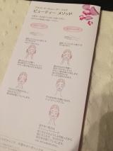 ドゥーオーガニック ☆ブライト サーキュレーター ミルク☆の画像(2枚目)