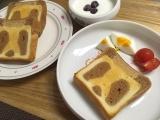 かわいい食パン *.°の画像(9枚目)