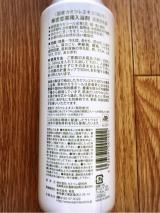 「あせもやかゆみ・夏の肌トラブルをカミツレエキスで全身スキンケア『華蜜恋薬用入浴剤』」の画像(2枚目)