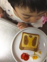 かわいい食パン *.°の画像(8枚目)
