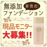 「【日本盛】とろりと濃密なうるおい『スペシャル化粧水』」の画像(7枚目)